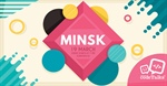 Seavus CodeTalks in Minsk 19.03.2019